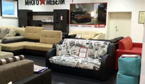 много мебели спб отзывы каталог цены фото диваны купить по акции