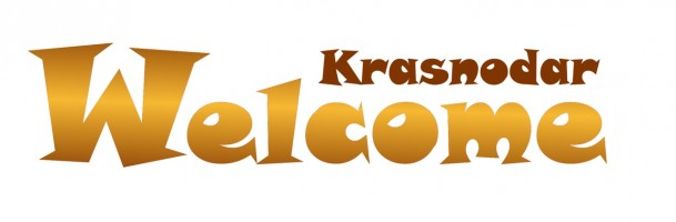 Event-агентство Welcome Krasnodar